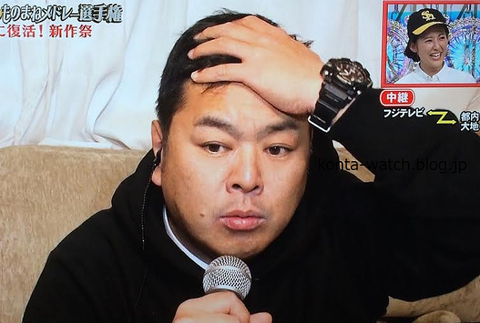大地 洋輔(ダイノジ) カシオ ... : 時計 ドリル : すべての講義