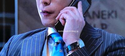 及川 光博 ヴァンクリーフ&アーペル ピエール アーペル ウォッチ 『#リモラブ 〜普通の恋は邪道〜』より