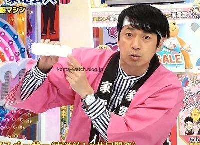 徳井 義実(チュートリアル) アイ・ダブリュー・シー  マークXVIII 日曜もアメトーーク!より
