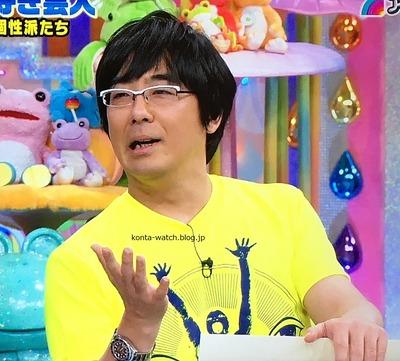 豊本 明長(東京03) ロレックス GMTマスターⅡ 青黒ベゼル 『雨上がり決死隊のトーク番組 アメトーーク!』より