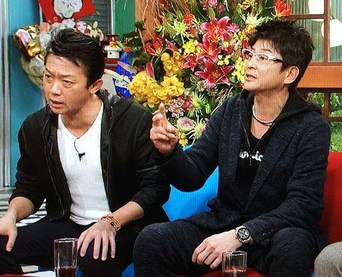 哀川 翔 ウブロ ビッグ・バン ゴールド セラミック