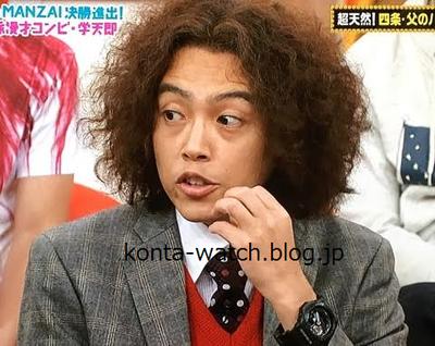 四条 和也(学天即) カシオ Gショック ビッグケースシリーズ アナデジ