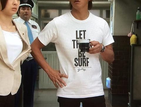 今週の『HERO』第9話 久利生公平役の木村拓哉 ロレックス エクスプローラー