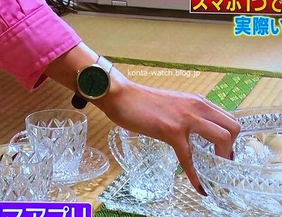 緑川 静香 MAVEN ARTISAN SERIES DUSTY OLIVE BROWN 40mm  『それって!?実際どうなの課』より