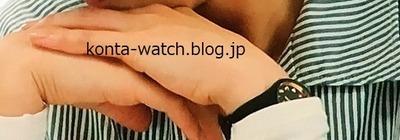 長谷川 京子 アイスウォッチ アイス  サンセット  スモール  『彼氏をローンで買いました』より