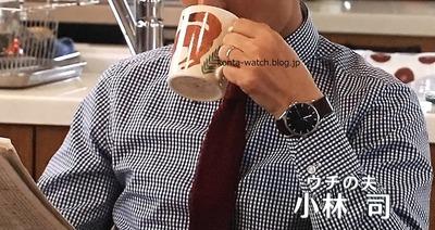 錦戸 亮(関ジャニ∞) スカーゲン ホルスト スリム レザーベルト ブラック×シルバー ウチの夫は仕事ができない より