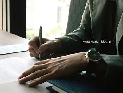 大谷 亮平 フルボデザイン F5027シリーズ 『結婚相手は抽選で』より