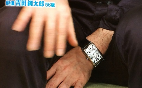 吉田 鋼太郎 フランクミュラー  ロングアイランド レリーフダイヤモンド
