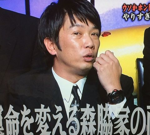 木本 武宏(TKO) オッソイタリィ ヴィゴローソ AZ01