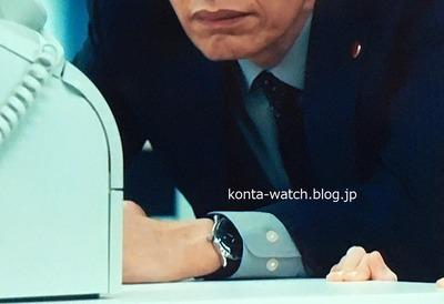 遠藤 憲一 トモラ T-1605 シリーズ 『未解決の女 警視庁文書捜査官』より