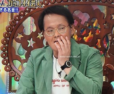 稲田 直樹(アインシュタイン) ニクソン タイムテラーP 『アメトーーク!』より