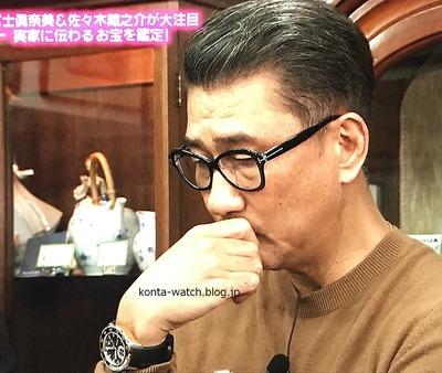 中井 貴一 アイ・ダブリュ・シー  アクアタイマー クロノグラフ ぴったんこカン・カンスペシャル より