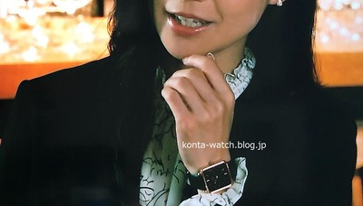 大島 優子 クルース ラ・テトラゴン ローズゴールド ブラック / ブラック 『七人の秘書』より