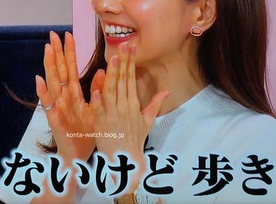 田中 みな実 パテック・フィリップ カラトラバ 『ぴったんこカンカン』より