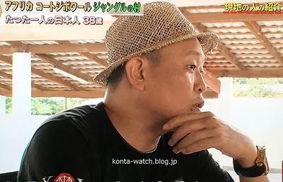 千原 せいじ(千原兄弟) カーティス ビッグタイム・グランド 57mm クロノ 2タイムゾーン ジャパンリミテッド 世界の村で発見!こんなところに日本人 より