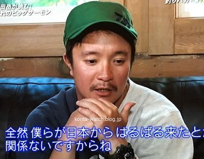 濱田ビッグ