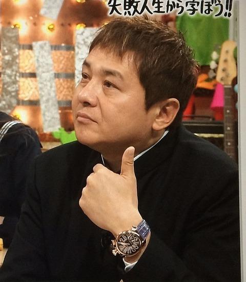 渡辺 徹 ガガミラノ マヌアーレ48MM 18K PVD