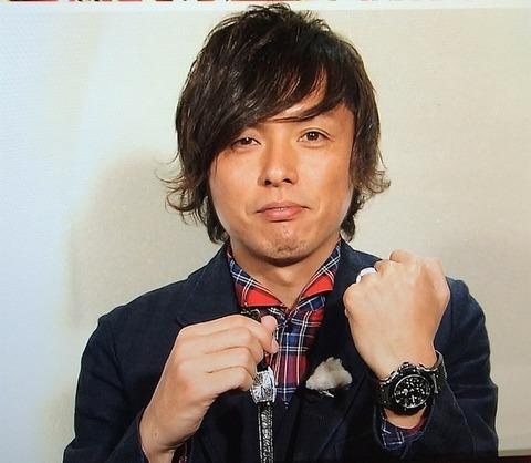 遠藤 保仁(ガンバ大阪/日本代表) ウブロ  ビッグバン スティール セラミック