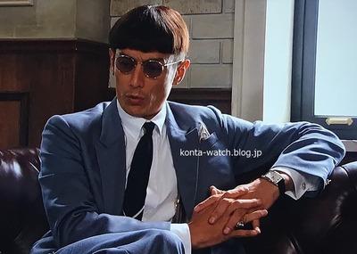 伊勢谷 友介 ティファニー イースト ウエスト3-ハンド 『サバイバル・ウェディング』より