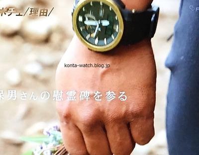 反町 隆史 カシオ プロトレック  PRW-7000シリーズ another sky-アナザースカイ-より