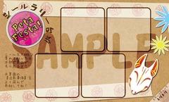 シールラリー台紙SAMPLE