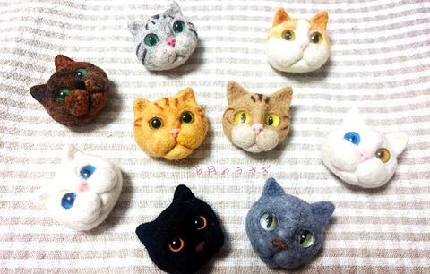 カオブローチ猫1