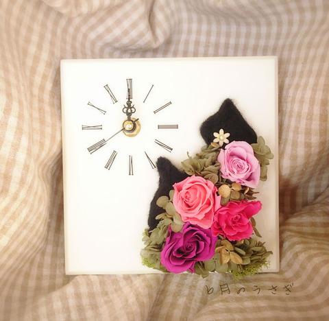 花猫時計2