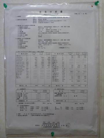 P1010276