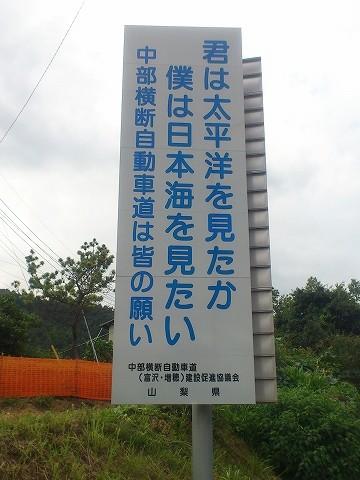 s-DSC_0016