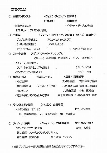 IMG_20170612_0002