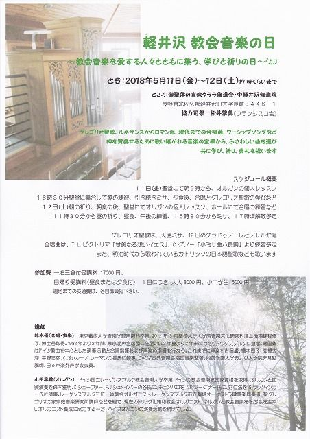 IMG_20171123_0001