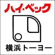 店舗ロゴ(正方形)