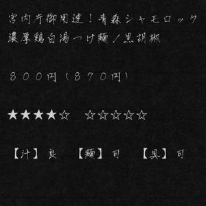 IMG_0464