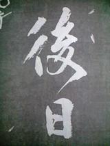 22ac59c0.JPG