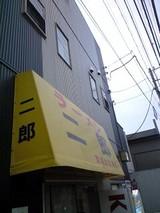253b330b.JPG