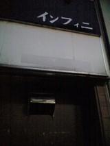 3dc411a4.JPG