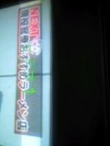 7c2b7709.JPG