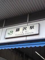 7f632669.JPG