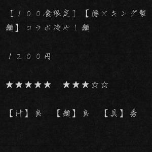 IMG_5430