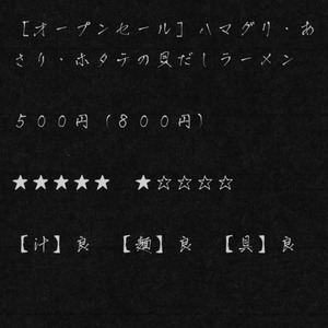 IMG_5841