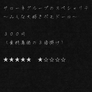 IMG_5281
