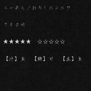 IMG_6023