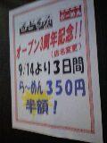 b98780ad.jpg