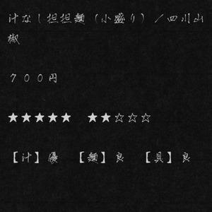 IMG_6099