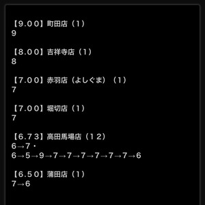 IMG_4239