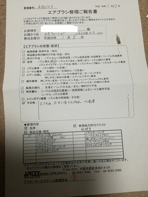 jpg のコピー