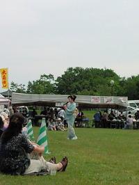 SBCA1596