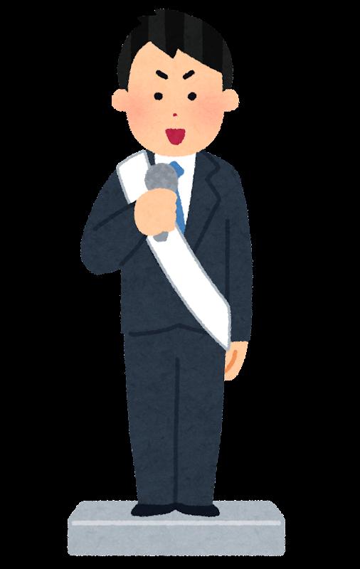 【速報】枝野幸男代表「本日は点字ブロックの上をお借りして演説させていただきます」