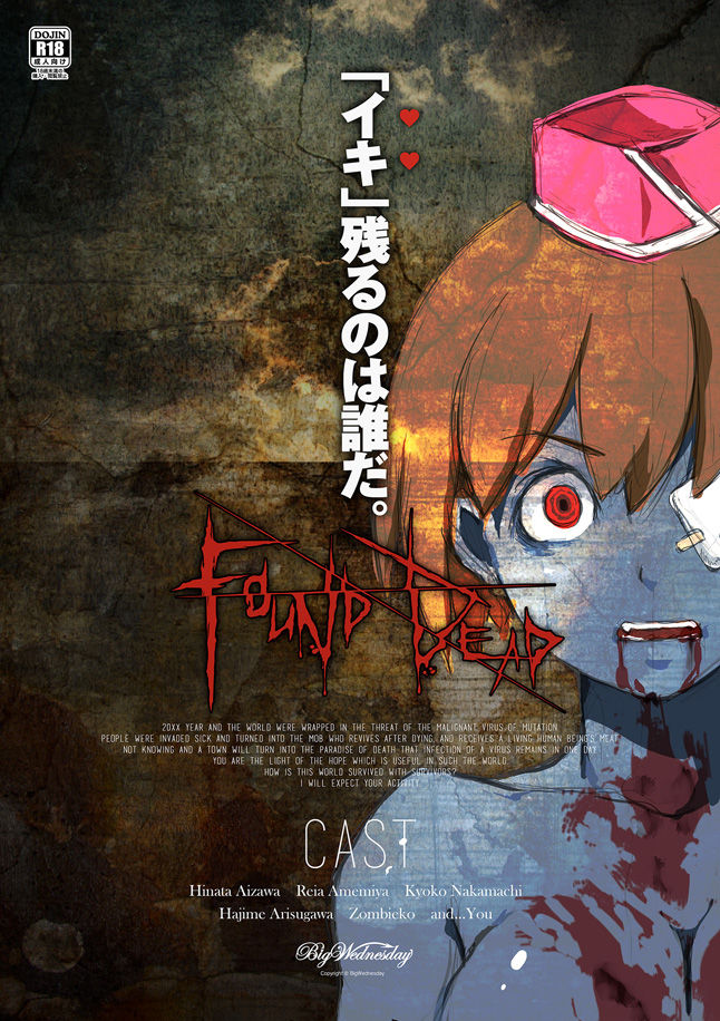 FoundDead_poster