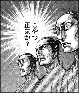samuraido04